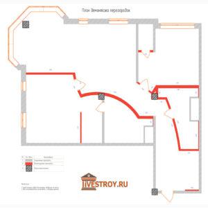 ремонт квартиры снос перегородок